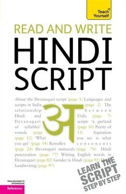 Read and Write Hindi Script: Teach Yourself (Paperback), Snell, R. 9781444103915