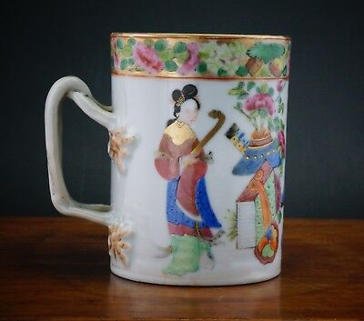 Large FINE Antique Chinese Famille Rose Porcelain Figure Vase Mug Cup c1850 QING