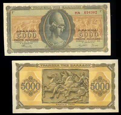 Greece P-122a Bank of Greece - Germam/Ital. WWII 5000 Drachmai 19.7.1943  EF/AU