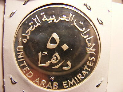 United Arab Emirates 50 Dirhams, 1980, Silver Proof, Intl Year of the Child