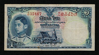 THAILAND (P031a) 1 Baht ND(1938) aVF/VF GOVERNMENT OF THAILAND