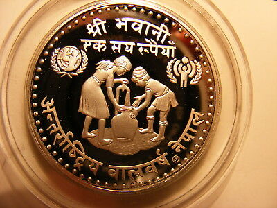 Nepal Shah Dynasty 100 Rupee, 1981, International Year of the Child, Silver PRF