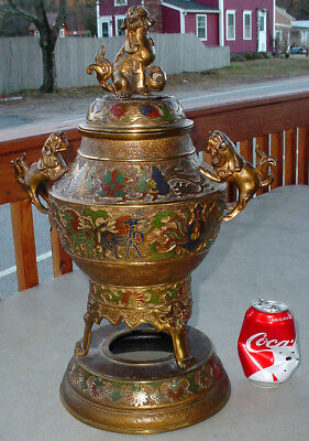 """Antique Chinese Champleve 21"""" Bronze Censor Incense Burner W/ Foo Dogs N/r"""