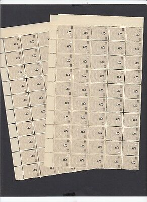 CAN 006 LUXEMBOURG - Coat of Arms 5 Cent on 1 Cent 2x sheets of 100 MNH stamps