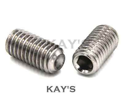 M8 (8mmØ) GRUB SCREWS CUP POINT ALLEN KEY SOCKET SET SCREW A2 STAINLESS STEEL
