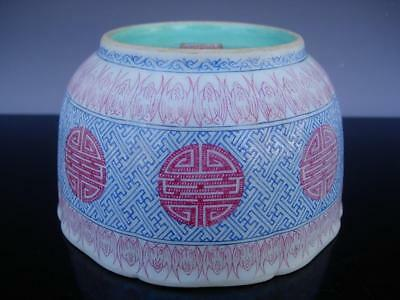 An Antique Chinese Famille Rose Porcelain Bowl With Bats, Daoguang Mark