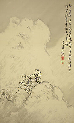 """JAPANESE HANGING SCROLL """"Solitary in Snow Scenery"""" @u757"""