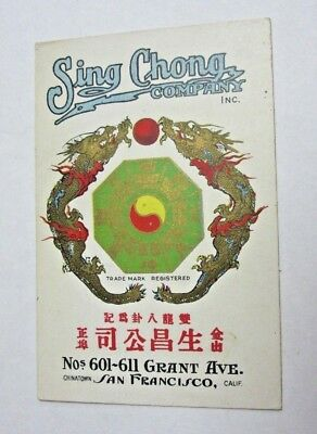 Antique Sing Chong Co Trade Card San Francisco CA Chinatown Importer Wholesale