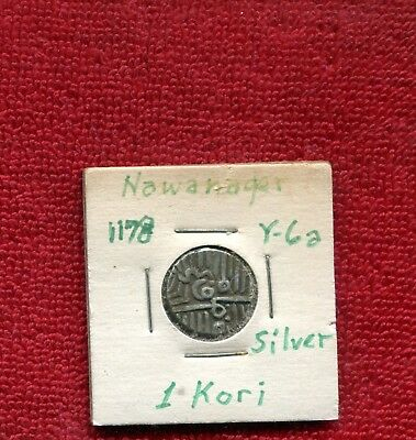India State Nawanager 1 Kori Silver Dump Coin 9.95