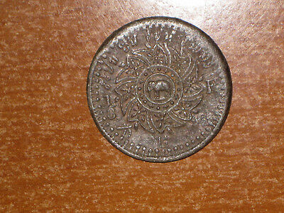 Thailand ND 1862 tin 1/8 Fuang coin #4