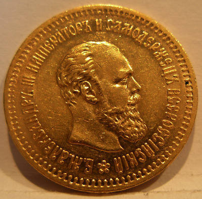 Russia 1886 AG Gold 5 Roubles XF Alexander III