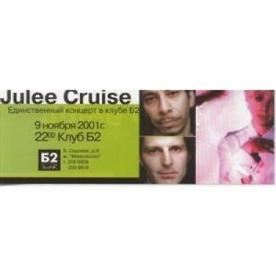 JULEE CRUISE Live In Moscow 09/11/2001 FLYER Russian 2001 Special Colour Flyer