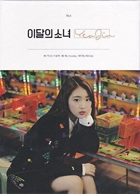 Yeojin - Yeojin [New CD] Asia - Import