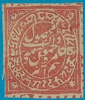 + 1883 Jammu-Kashmir India Feudatory States #106a. A14 1/2a Imperf.unused