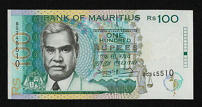 MAURITIUS (P44) 100 Rupees 1998 UNC language text incorrectly