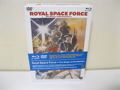 Royal Space Force - The Wings of Honneamise (Blu-ray/DVD, 2007) *BRAND NEW*