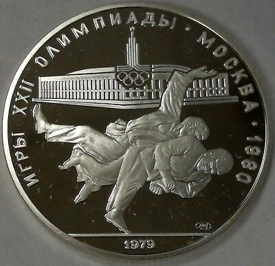 1979 SOVIET UNION Russian Olympics Silver 10 Roubles Coin - JUDO #C856