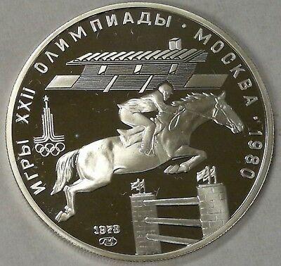 1978 SOVIET UNION Russian Olympics Silver 5 Roubles Coin - HORSE JUMPING #C844