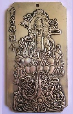 Ancient Chinese Good Luck Collectible Bar~U.s