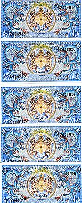 LOT, Bhutan, 5 x 1 Ngultum, ND (1986), P-12, UNC > ornate