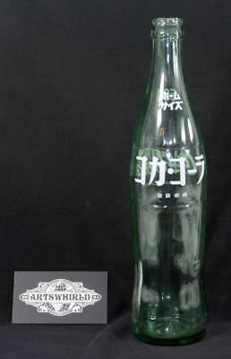 Vintage Japanese Coca Cola Coke Bottle - 500ml - #16