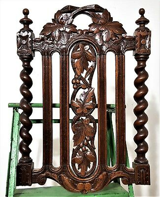 Hand Carved Wood Panel Antique French Oak Carving Sculpture Salvaged Ornament 1