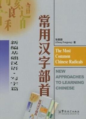 The Most Common Chinese Radicals (Paperback), Pengpeng, Zhang, 97...
