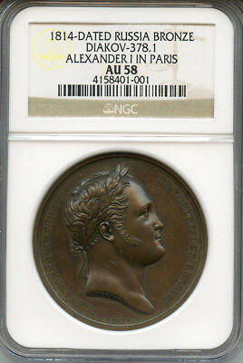 """Russia 1814 Alexander I Medal """"alexander I In Paris"""" Ngc-Au-58-Aunc.by Andrieu."""