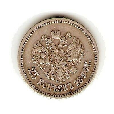 1896 RUSSIA Imperial SILVER Coin  25 Kopeks - 1/4 Rouble