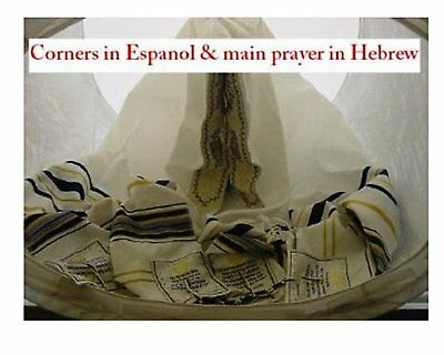 "El Tallit New covenant prayer shawl in Spanish Espanol 72"" x 22"""