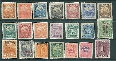 NICARAGUA - Vintage stamp collection - 19th Century onwards (b)