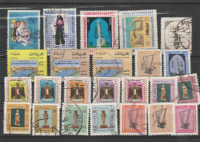 Iraq Iraq Middle East older Postage Stamps mix old Stamps mix Lot Am 5062