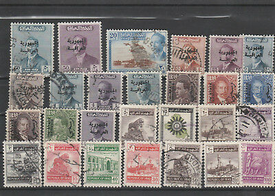 Iraq Iraq Middle East older Postage Stamps mix old Stamps mix Lot Am 5066