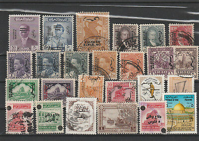 Iraq Iraq older Postage Stamps mix old Stamps mix Lot Am 5041