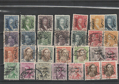 Iraq Iraq Middle East older Postage Stamps mix old Stamps mix Lot Am 5068