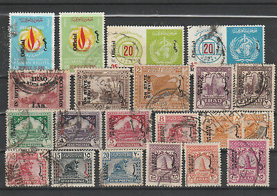 Iraq Iraq Middle East older Postage Stamps mix old Stamps mix Lot Am 5067