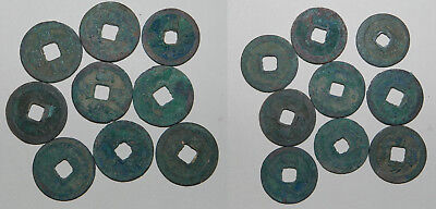 9 X Very Old China Coins