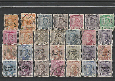 Iraq Iraq Middle East older Postage Stamps mix old Stamps mix Lot Am 5131