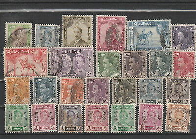 Iraq Iraq Middle East older Postage Stamps mix old Stamps mix Lot Am 5137