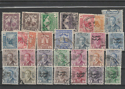 Iraq Iraq Middle East older Postage Stamps mix old Stamps mix Lot Am 5115