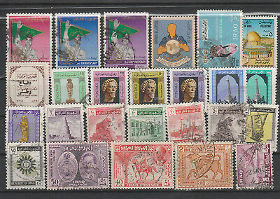 Iraq Iraq Middle East older Postage Stamps mix old Stamps mix Lot Am 5127