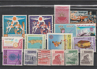 Iraq Iraq Middle East older Postage Stamps mix old Stamps mix Lot Am 5136