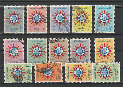 Iraq Iraq Middle East older Postage Stamps mix old Stamps mix Lot Am 5133