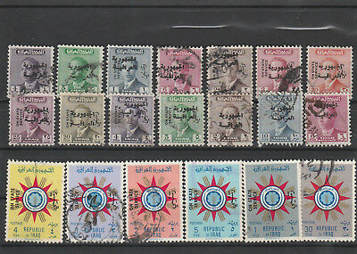 Iraq Iraq Middle East older Postage Stamps mix old Stamps mix Lot Am 5074