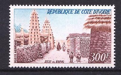 Ivory Coast 1966 Airmail - Road to Kong - MNH 300F value - Cat £7.25 - (395)