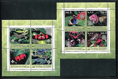Eritrea, MNH, Insects Butterflies & Moths, Local issue. x26077
