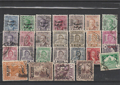 Iraq Iraq Middle East older Postage Stamps mix old Stamps mix Lot Am 5163