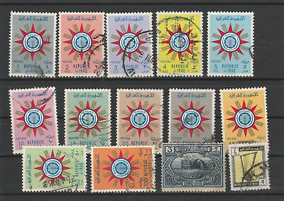 Iraq Iraq Middle East older Postage Stamps mix old Stamps mix Lot Am 5177