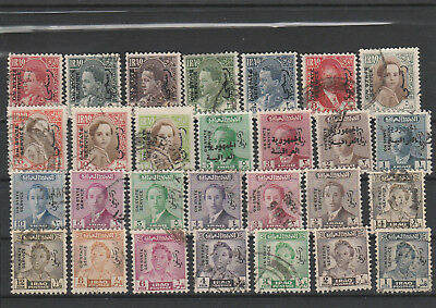 Iraq Iraq Middle East older Postage Stamps mix old Stamps mix Lot Am 5161