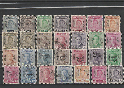 Iraq Iraq Middle East older Postage Stamps mix old Stamps mix Lot Am 5169